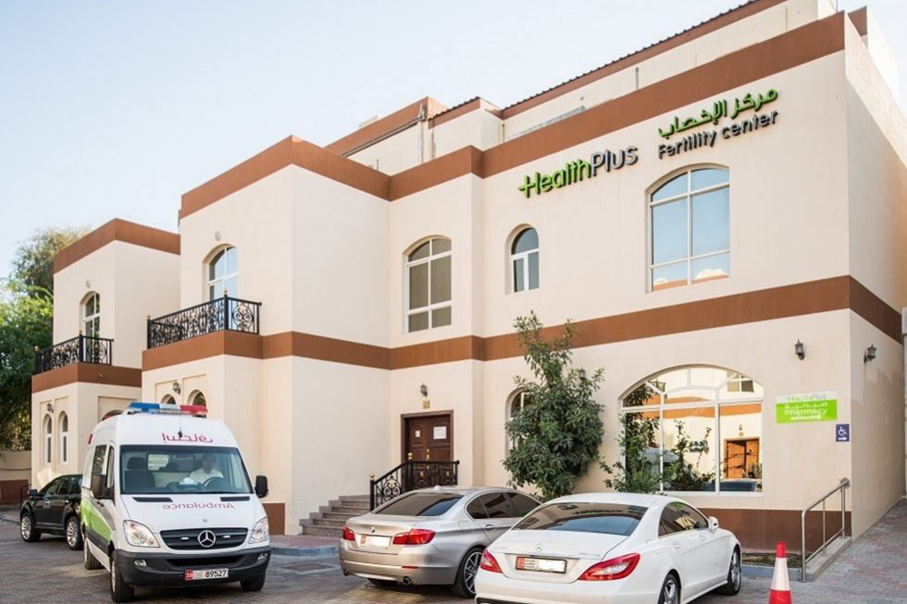 HealthPlus Hospital outside