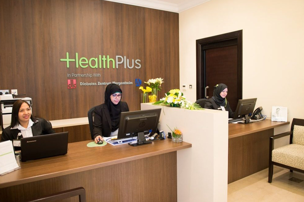 HealthPlus Diabetes & Endocrinology Center - reception